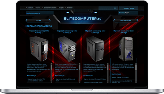 EliteComputer.ru